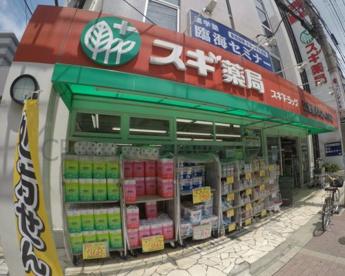 スギドラッグ 江坂垂水町店の画像1