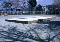 栄根寺廃寺史跡公園