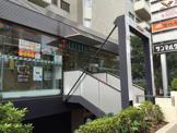 セブン-イレブン 渋谷公園通り店
