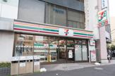 セブン-イレブン 渋谷区役所店