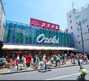 Ozeki(オオゼキ) 上野毛店の画像1