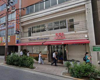 551蓬莱福島店の画像1