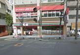 セブンイレブン 大阪鷺洲3丁目店