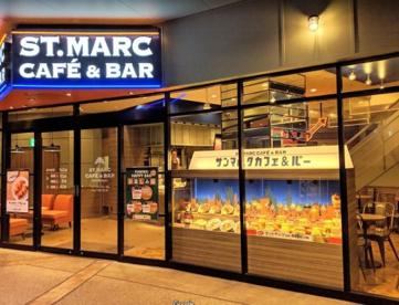 サンマルクカフェ&バー ユニバーサル・シティウォーク大阪店の画像1