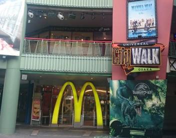 マクドナルド ホテル近鉄ユニバーサル・シティ店の画像1