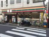 セブンイレブン 墨田5丁目店
