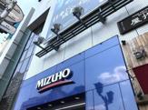 みずほ銀行 渋谷支店