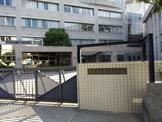 東京都立青山高等学校