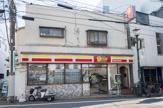 デイリーヤマザキ 神宮前店