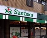 三徳下井草店