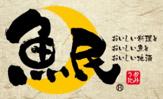 魚民 下井草南口駅前店