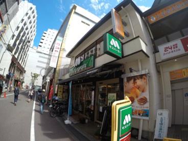 モスバーガー 江坂店の画像1