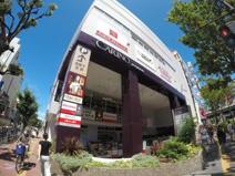CARINO ESAKA(カリーノ江坂)
