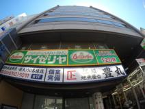 サイゼリヤ 江坂東急ハンズ前店