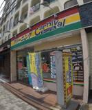 カーニバル江坂東店