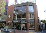 スターバックスコーヒー渋谷公園通り店