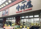 平井中村屋小松川店