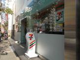 セブン-イレブン 渋谷代官山店