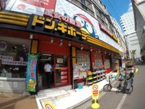 ドン・キホーテ 吹田江坂店