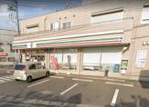 セブンイレブン 柏関場町店