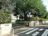 品川区立冨士見台中学校