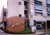 江戸川保育園