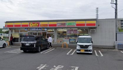 デイリーヤマザキ 柏高田店の画像1