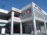 FRESTA(フレスタ) Aシティ店