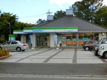 ファミリーマート 飯能日高団地店