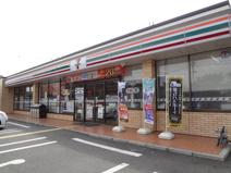 セブンイレブン 富士見針ヶ谷1丁目店