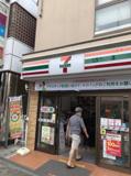 セブンイレブン 中浜店