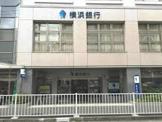 横浜銀行港南台支店