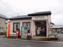 木崎郵便局
