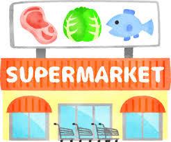 株式会社いちやまマート イッツモア双葉ショッピングセンターの画像1