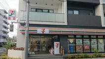 セブンイレブン 墨田横川5丁目店