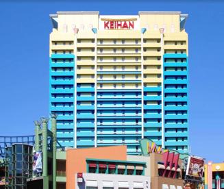 ホテル京阪ユニバーサル・シティの画像1
