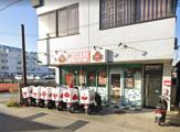 シカゴピッツァファクトリー四ケ郷店