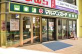 マルマンストア椎名町店