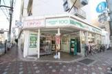 ローソンストア100 江東石島店