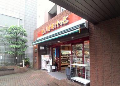 まいばすけっと本駒込駅前店の画像1