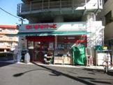 まいばすけっと 京成曳舟駅東店