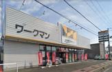 ワークマン 和歌山大浦店