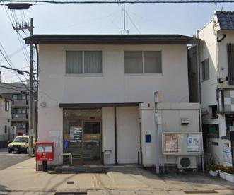 和歌山西小二里郵便局の画像1