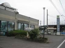 太田西部診療所