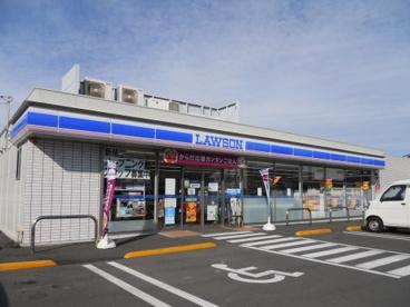 ローソン日立久慈町二丁目店の画像1