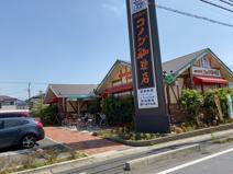 コメダ珈琲店 鎌ヶ谷大仏店