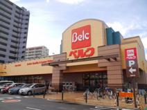 Belc(ベルク) 浦和根岸店