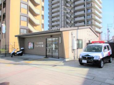 田辺警察署 三山木交番の画像1