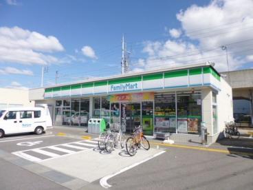 ファミリーマート 京田辺三山木店の画像1