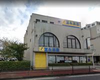 富永楽器海南支店